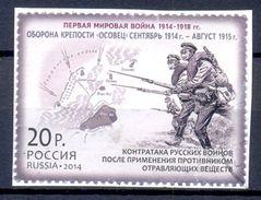 RUSLAND  (COE 177) - 1992-.... Fédération