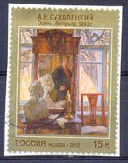 RUSLAND  (COE 219) - 1992-.... Fédération