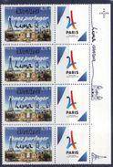 Bord De Feuille - Jeux Olympiques 2024 Surchargé Lima 13-09-17 (2017) Neuf** - France