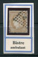 FRANCE- Y&T N°55- Ambulant - 1871-1875 Ceres