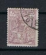 Ethiopie Y/T 6 (0) - Ethiopie