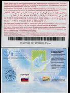 336-SLOVAKIA International Reply Coupon IRC-Coupon-réponse International Model INSTAMBUL Stamp-1.st Day Of Validity 2017 - Varietà & Curiosità