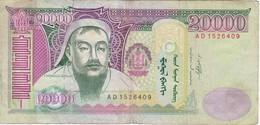 BILLETE DE MONGOLIA DE 20000 TORPOR DEL AÑO 2009 (BANKNOTE) - Mongolia