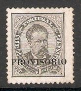 001284 Portugal 1892 Carlos 5 Reis Mint No Gum - Unused Stamps