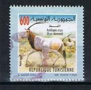 Tunesie Y/T 1493 (0) - Tunisie (1956-...)