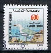 Tunesie Y/T 1454 (0) - Tunisie (1956-...)