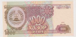 TADJIKISTAN 1000 Roubles 1994 P9a UNC - Tadjikistan