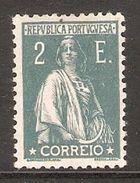 001303 Portugal 1924 Ceres 2 Esc MH Perf 12 X 11.5 - 1910-... Republic