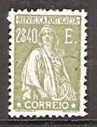 001305 Portugal 1926 Ceres 2$40 MH Perf 12 X 11.5 - 1910-... Republic