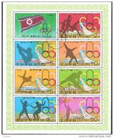 1976 Mi# 1508-1514 C Kleinbogen Used - 21st Olympic Games, Montreal (I) - Estate 1976: Montreal