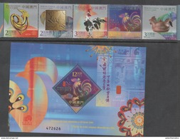 MACAO, 2017, MNH, CHINESE NEW YEAR, YEAR OF THE ROOSTER, 5v+S/SHEET - Chinese New Year