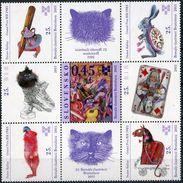 071 SLOVAKIA B.I.B. (Biennial Of Illustrations Bratislava) Central Stamp+8 Pcs Coupon Mint 20.000 Pcs 2015 - Moderne