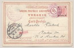 Österreich / Levante - 1898 - 20 Pa On 5 Kreuzer On Coloured Postal Card From JERUSALEM To Berlin - Oostenrijkse Levant