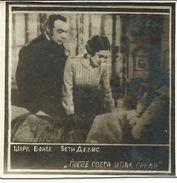 Cinema Advertisement.Small Photo. Sizes 5.5cm/5.5cm. Charles Boyer -  French Actor,Bette Davis - American Actress - Cinema Advertisement