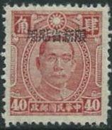 SI53D Cina China Chine 40 Yuan China Stamp  Surcharge SINKIANG NO Gum - 1941-45 Noord-China