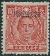 SI53D Cina China Chine 3 Yuan China Stamp  Surcharge SINKIANG NO Gum - 1941-45 Cina Del Nord