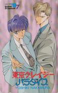 Télécarte Japon / 110-016 - MANGA - HANA TO YUME - * Série PREMIUM 97 * By YOSHIKI NAKAMURA - ANIME Japan Phonecard 9131 - BD