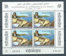 Maroc Bloc-feuillet YT N°7 Couronnement Du Roi Hassan II Neuf ** - Marocco (1956-...)