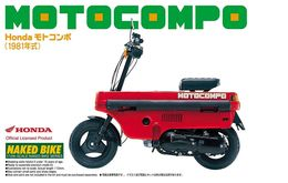 Honda Motocompo Folding Scooter 1981 1/12 ( Aoshima ) - Cars