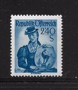 AUTRICHE 1958/59 COSTUMES REGIONAUX  YVERT N°897 NEUF MNH** - 1945-60 Neufs