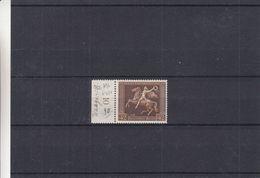 Allemagne - Empire - Yvert 612 ** - MNH - Chevaux - Valeur 150 Euros - Deutschland