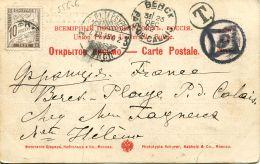 N°55606 -cachet Russie 1902 -taxé En France-à Berck- - Briefe U. Dokumente