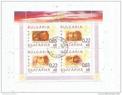 Timbre , BULGARIE , BULGARIA , 0.65 , 0.22 , Bloc De 4 TIMBRES - Gebraucht