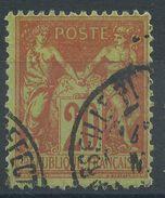 Lot N°37062  N°96, Oblit Cachet à Date à Déchiffrer PREFECTURE ????? - 1876-1898 Sage (Type II)