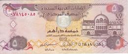 BILLETE DE EMIRATOS ARABES DE 5 DIRHAMS DEL AÑO 2009  (BANKNOTE) - Emirats Arabes Unis