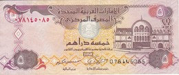 BILLETE DE EMIRATOS ARABES DE 5 DIRHAMS DEL AÑO 2009  (BANKNOTE) - Emiratos Arabes Unidos