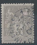 Lot N°37079  N°87, Oblit Cachet à Date Des Imprimés - 1876-1898 Sage (Type II)