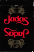 229. JUDAS - 32 Cards