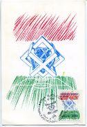 076> ITALIA 1989 - Calcio MONDIALI ITALIA '90 - First Day Cover Roma - ANNULLO Roma Timbratura Speciale - 6. 1946-.. Repubblica