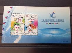 China - Postfris / MNH - Sheet National Games China 2017 - 1949 - ... Volksrepubliek