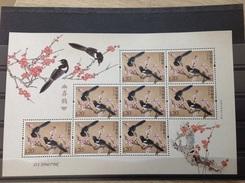 China - Postfris / MNH - Sheet Vogels 2017 - 1949 - ... Volksrepubliek