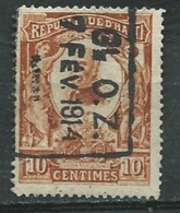 Hait - Yvert N° 146 *  - Ai25001 - Haiti
