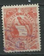 Guatemala  -   - Yvert N°  35 Oblitéré  -  Ai25016 - Guatemala