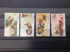 China - Postfris / MNH - Complete Set Seizoenen 2017 - Ongebruikt