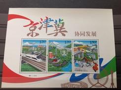 China - Postfris / MNH - Sheet Ontwikkeling Van Steden 2017 - 1949 - ... Volksrepubliek