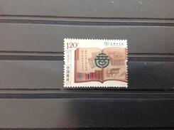 China - Postfris / MNH - Commerciële Pers 2017 - 1949 - ... Volksrepubliek