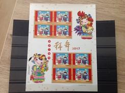 China - Postfris / MNH - Sheet Chinees Nieuwjaar 2017 - Ongebruikt