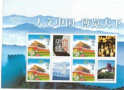 CHINA 2003 Special Brand Of Bow - The Gate Of Heavenly Peace M/Sheet MNH - Other