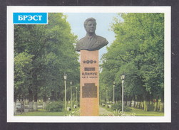 Belarus 1998 Space Pyotr Klimuk Postcard - Russia & URSS