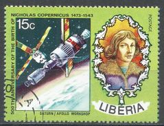Liberia 1973. Scott #656 (U) Nicolaus Copernicus (1473-1543), Polish Astronomer, Apollo - Liberia