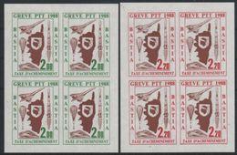 PAIRE DE BLOC DE 4 TIMBRES DE GREVE 1988 CONCORDE CORSE ESPACE TRAIN TGV - Strike Stamps