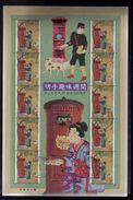 Japan 2001 Letter Writing Sheet  Y.T. 3031 (0) - Blocks & Sheetlets