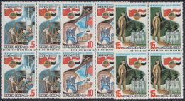 USSR Russia 1987 Block Joint Soviet Syrian Space Flight Station Flags INTERCOSMOS Emblem Flags Spacemen MNH Mi 5737-39 - Stamps