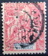 SENEGAMBIE ET NIGER              N° 5                   OBLITERE - Used Stamps