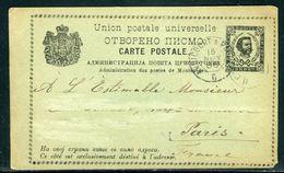 Monténégro - Entier Postal Pour Paris En 1888 - Ref S56 - Montenegro