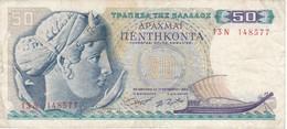 BILLETE DE GRECIA DE 50 DRACMAS DEL AÑO 1964   (BANKNOTE) - Grecia